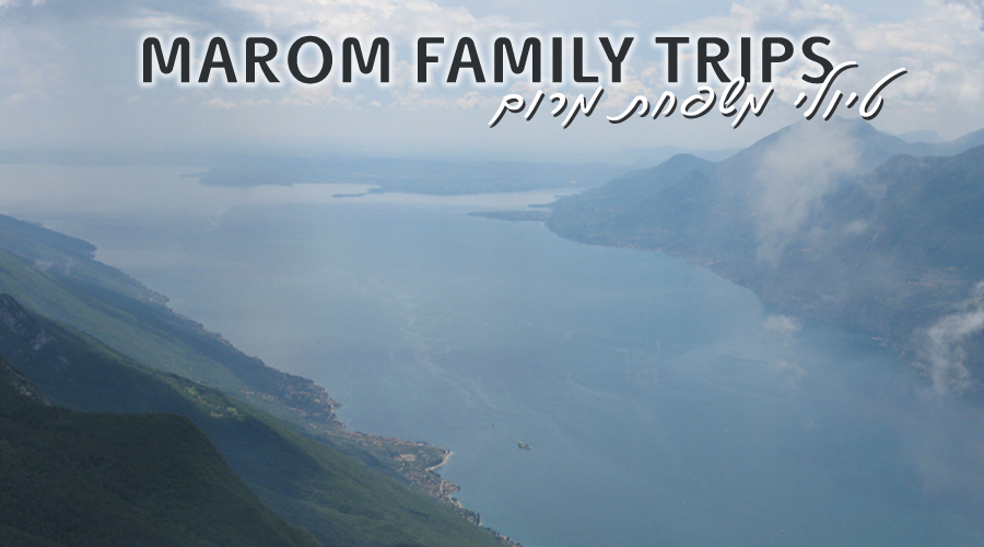 Marom Family's Trips